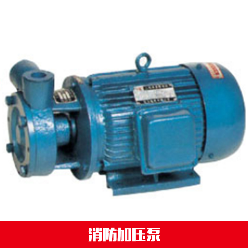 供应消防加压泵 xbd消防增压泵 22kw消防加压泵