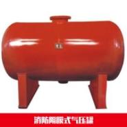 消防立式隔膜气压罐图片