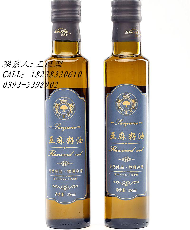 供应三主元亚麻籽油250ml*20  冷榨亚麻籽油贴牌生产