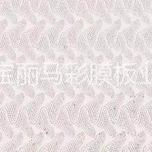 供应宝丽马装饰彩膜——镭射波浪星点批发