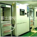 供应 成都电子产品高低温可靠性检测机构