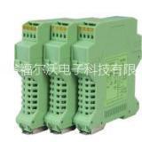 DYDFG-1010D信号隔离变送器/配电器