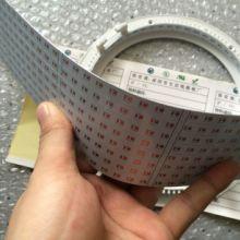 专业生产超长单双面玻钎板  超长单双面玻钎板珠宝灯条批发
