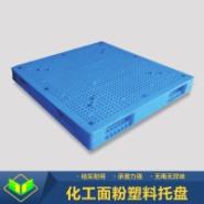 化工面粉塑料托盘图片