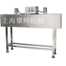 供应电热收缩机