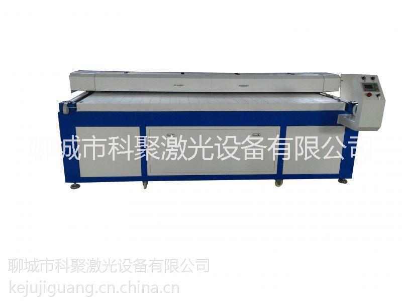 供应用于工艺品、服装、皮具、家具、玩具、广告、装饰的科聚激光贝尔特1325激光切割机