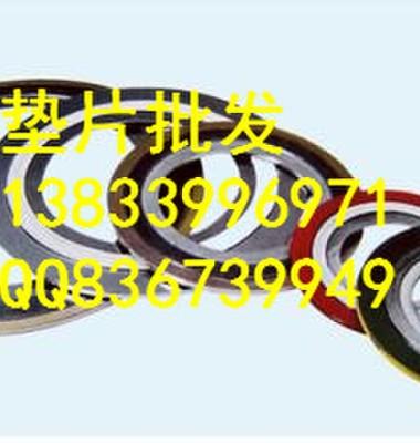 内外环金属缠绕垫图片/内外环金属缠绕垫样板图 (4)
