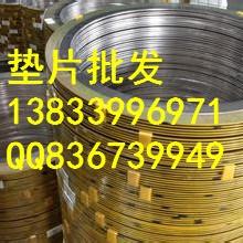 供应用于化工的D1222型金属缠绕垫片 16公斤压力DN600非金属垫片价格批发