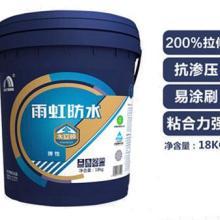 供应用于家装防水的雨虹水立顿弹性防水涂料图片