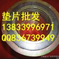 供应用于衬氟垫片价格的不锈钢石墨垫片32