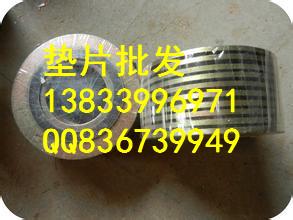 外环缠绕垫DN65PN1.6  橡胶垫片 金属环垫 盐山垫片生产厂家