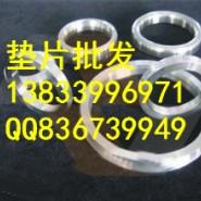 不锈钢金属垫片DN100图片