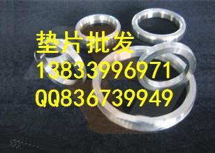 非金属垫片RPTFE图片