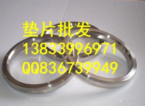 供应用于法兰的金属缠绕垫片标准 不锈钢垫片价格