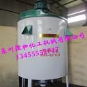 供应真石漆搅拌罐 液体搅拌罐 立式真石漆搅拌设备图片