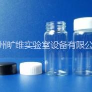 20ML透明螺纹口玻璃样品瓶图片