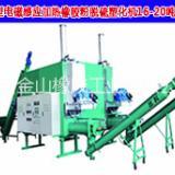 供应再生橡胶塑化机