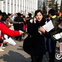 供应用于传单外包的北京第一传单派发公司 北京外包
