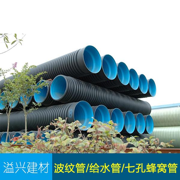 供应宜宾波纹管 给水管 排水管 七孔管 PVC双壁波纹管  HDPE双壁波纹管材生产厂家