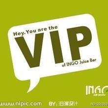 供应会员卡制作VIP会员卡制作会员卡会员卡订做批发