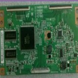 电脑硬盘、CPU回收 硬盘、CPU回收13509675