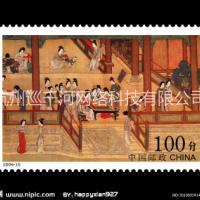 邮票、钱币、电话卡等产品
