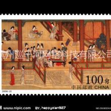 供应邮票、钱币、电话卡等产品