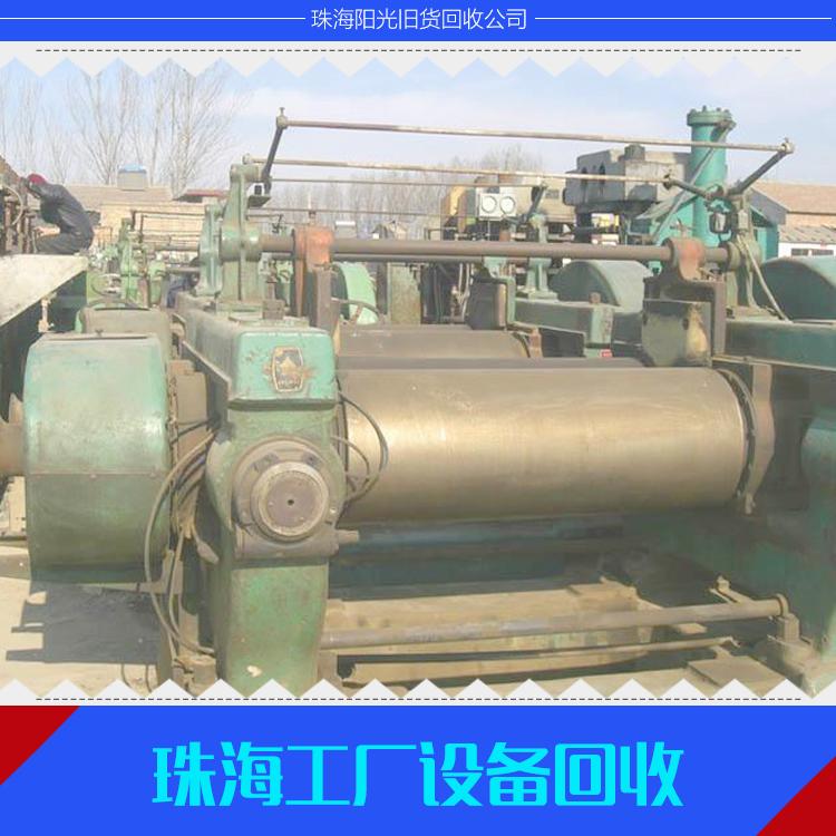 专业供应 工厂设备回收 回收工厂设备 废旧机械设备回收