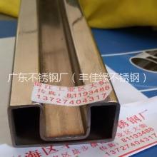 供应用于装饰|建材|酒店的广东佛山不锈钢方矩管生产厂家批发