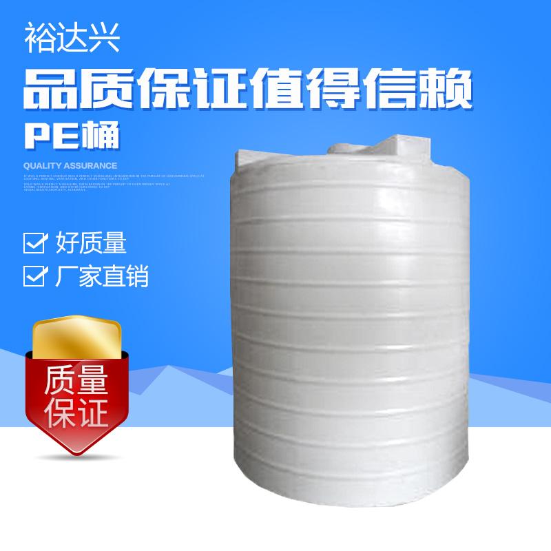 厂家直销3吨PE水桶 环保专用PE储罐  3吨废液储罐 3吨耐酸桶