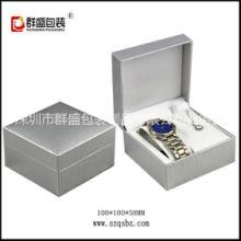 供应品牌手表盒 金银卡纸包装盒