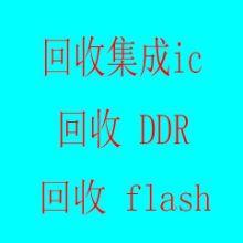 供應回收電子元器件收購flash圖片
