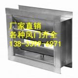 供应用于电力管道的乾胜片方形风门300*700 烟风道风门标准