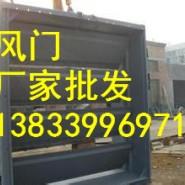 辽宁电站风门图片