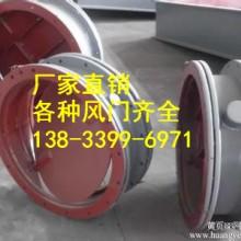 供应用于电厂的无压风门500*800 自动平衡风门专业生产厂家批发