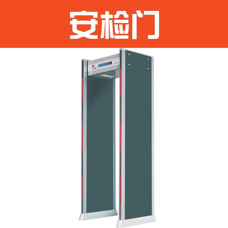 供应LCD数码金属探测门 安检门租赁图片