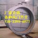 深圳煤矿用风门厂家图片