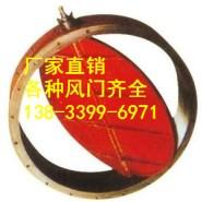 广东圆形风门DN300图片