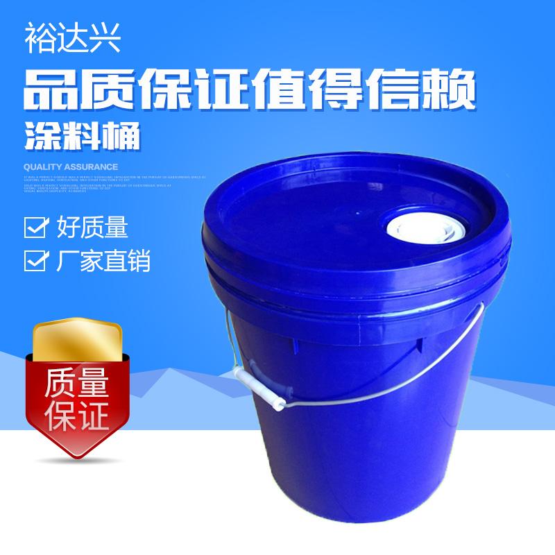 惠州机油桶 惠州涂料桶 惠州包装桶