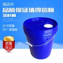 珠海机油桶 珠海20L涂料桶 珠海塑料机油桶