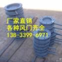压力平衡调节风门400*600图片