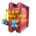 供应用于电厂的陕西三轴方风门1400*1200 风门矿用最低价格
