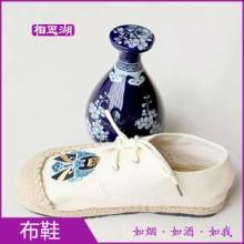 手缝鞋子价格  手缝女士布鞋  手缝男士布鞋  优质手缝男士布鞋