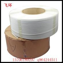 供应用于产品打包的无锡 打包带 PP捆扎带/捆包带