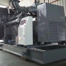 上柴柴油发电机组锋发动力厂家直销 上柴柴油发电机,柴油发电机,发电