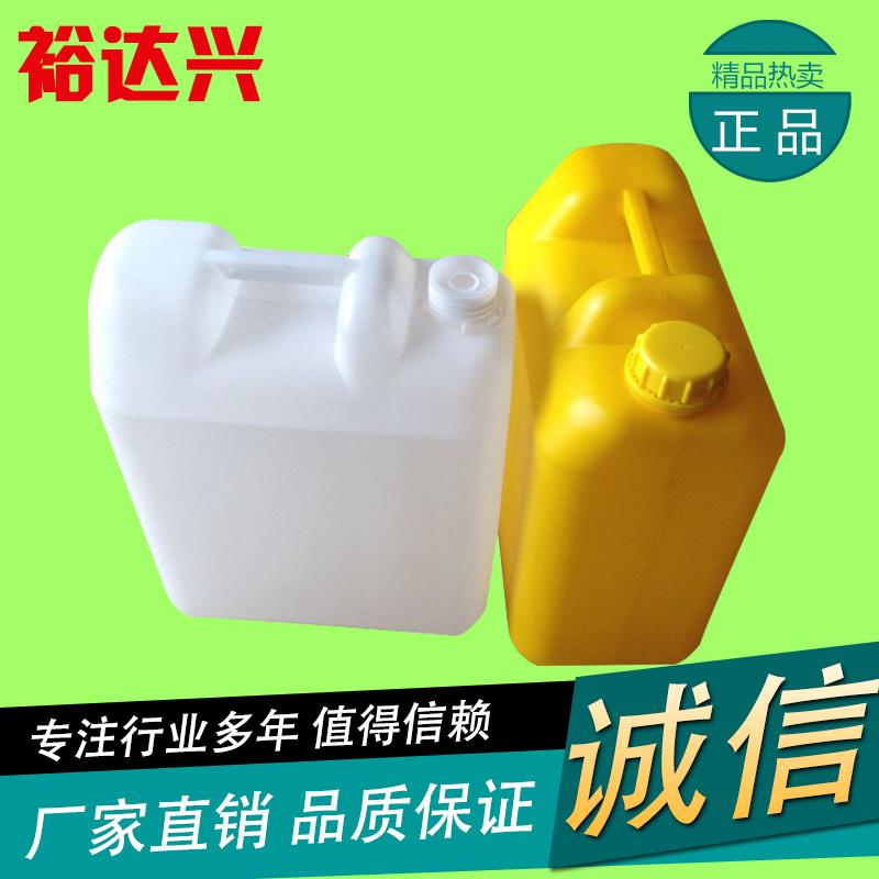 厂家20L洗洁精桶 耐冲击、耐腐蚀、无味、运输方便
