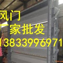 供应用于风门无压的矿用减压风门1600*1000 四轴方风门生产厂家图片