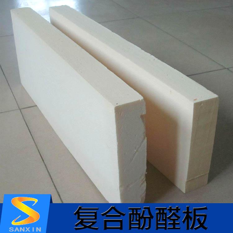 供应复合酚醛板 复合酚醛防火保温板 复合酚醛保温板