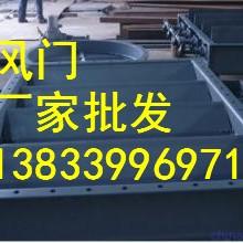 供应用于锅炉的珠海优质王轴方风门2200*1200蒸汽管道风门生产厂家