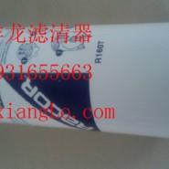 R160T油水分离器图片